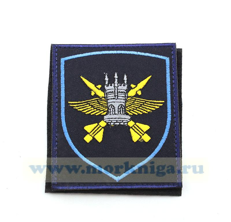 Нашивка вышитая нарукавная части ВВС Бельбек (Ласточкино гнездо)