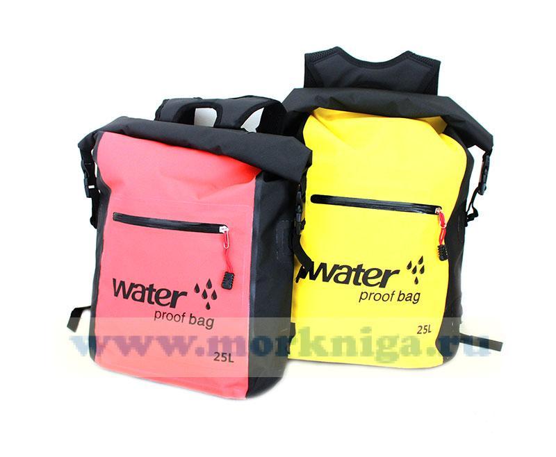 Водонепроницаемый рюкзак для яхтсменов 25 л