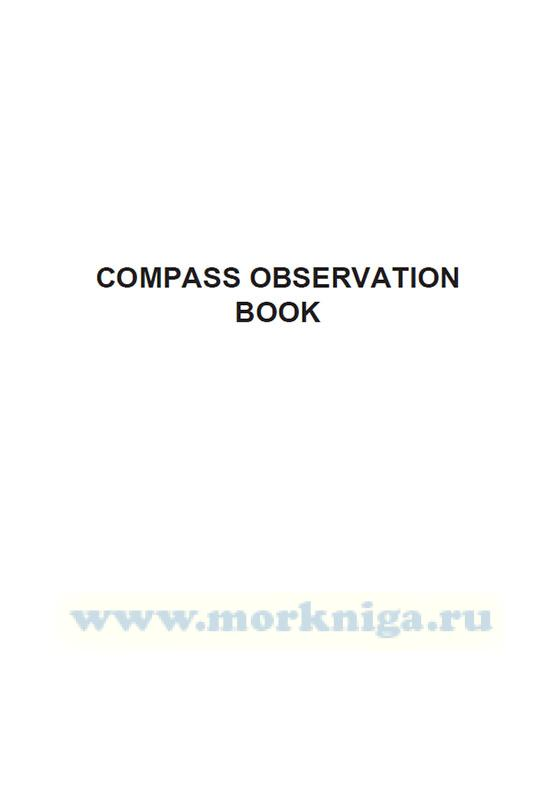 Compass Observation Book