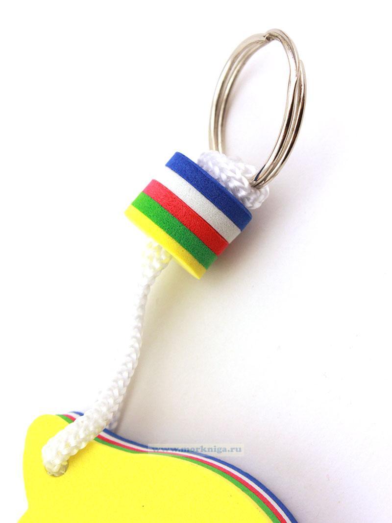 Фигурный брелок-поплавок для ключей