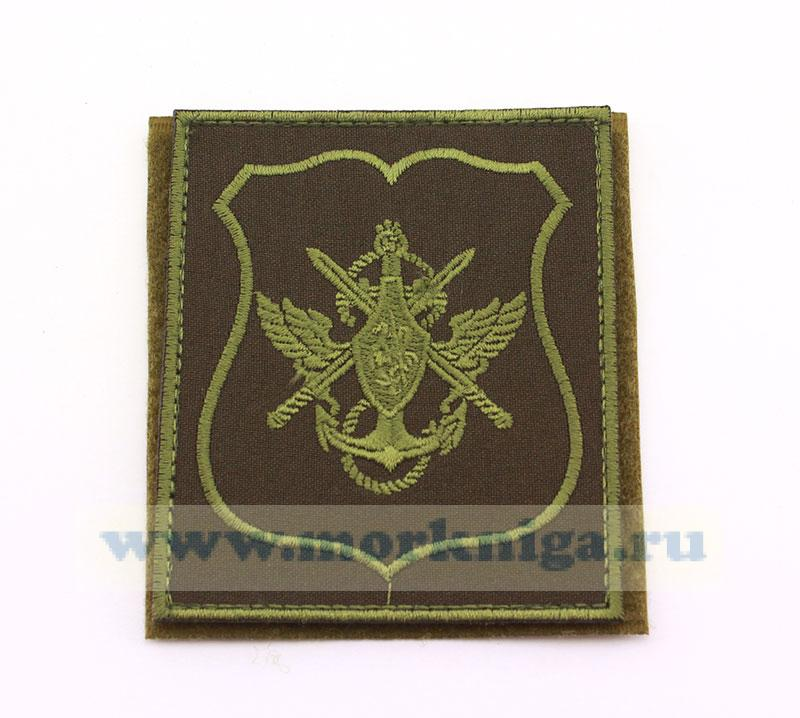Нашивка вышитая, нарукавная Центральные Органы Военного Управления (полевой)