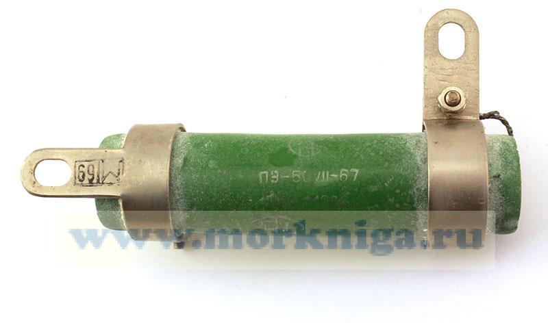 Резистор ПЭ-50 10кОм 10%