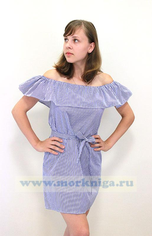 """Платье в полоску с открытыми плечами """"Подруга моряка"""""""