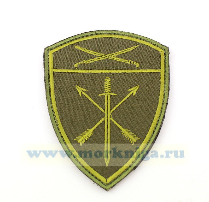 Нашивка вышитая нарукавная воинской части оперативного назначения Северо-Кавказского округа (полевая)