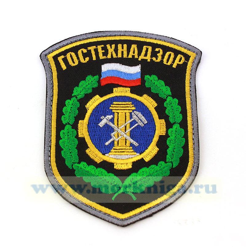Нашивка вышитая нарукавная госслужбы России