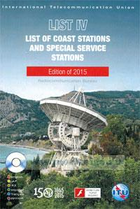 List of coast stations and special service stations. (List IV) на DVD. Edition of 2015