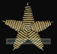 Звезда вышитая для ВМФ на рукав