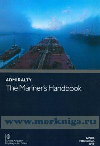 Admiralty The mariner's handbook. NP 100. 10th edition. 2015