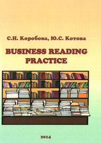 Business reading practice: учебно-практическое пособие