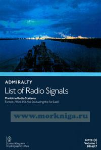 Admiralty list of radio signals. Vol 1. NP281(1) (ALRS). 2016/2017 Maritime radio stations. Europe, Africa and Asia (excluding the Far East).