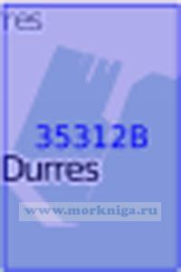35312В Подходы к гавани Влёра и порту Дуррес. Порт Дуррес