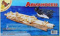 Авианосец. Сборная деревянная модель