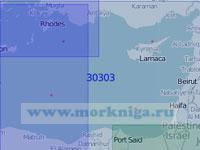 30303 От острова Крит до порта Бейрут (Масштаб 1:1 000 000)