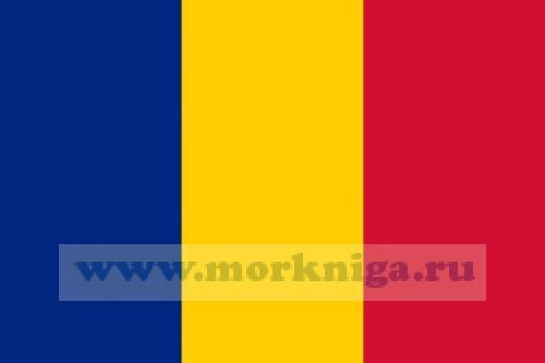 Флаг Румынии судовой (30*45см)
