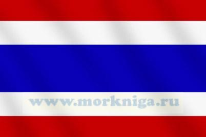 Флаг Таиланда судовой