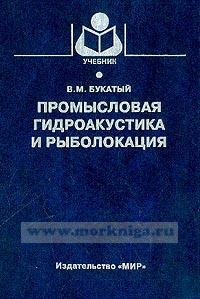 рыбаков учебник для вузов