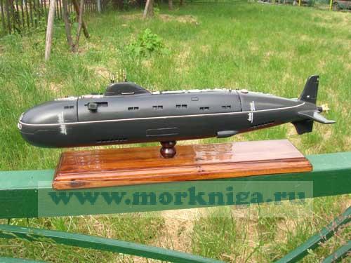 Модель атомной подводной лодки проекта 671 РТ (пенал для ручек)
