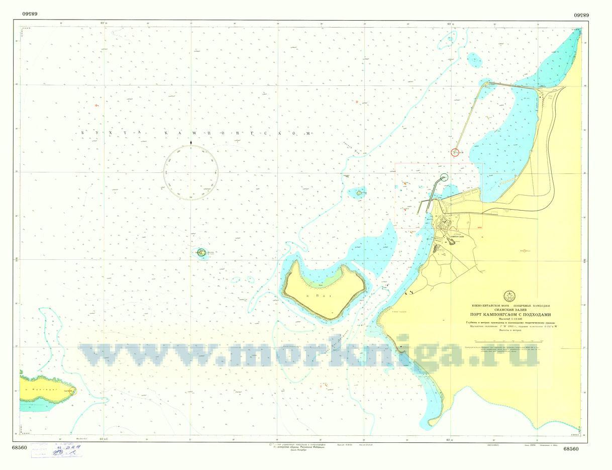 68560 Порт Кампонгсаом с подходами (Масштаб 1:12 500)
