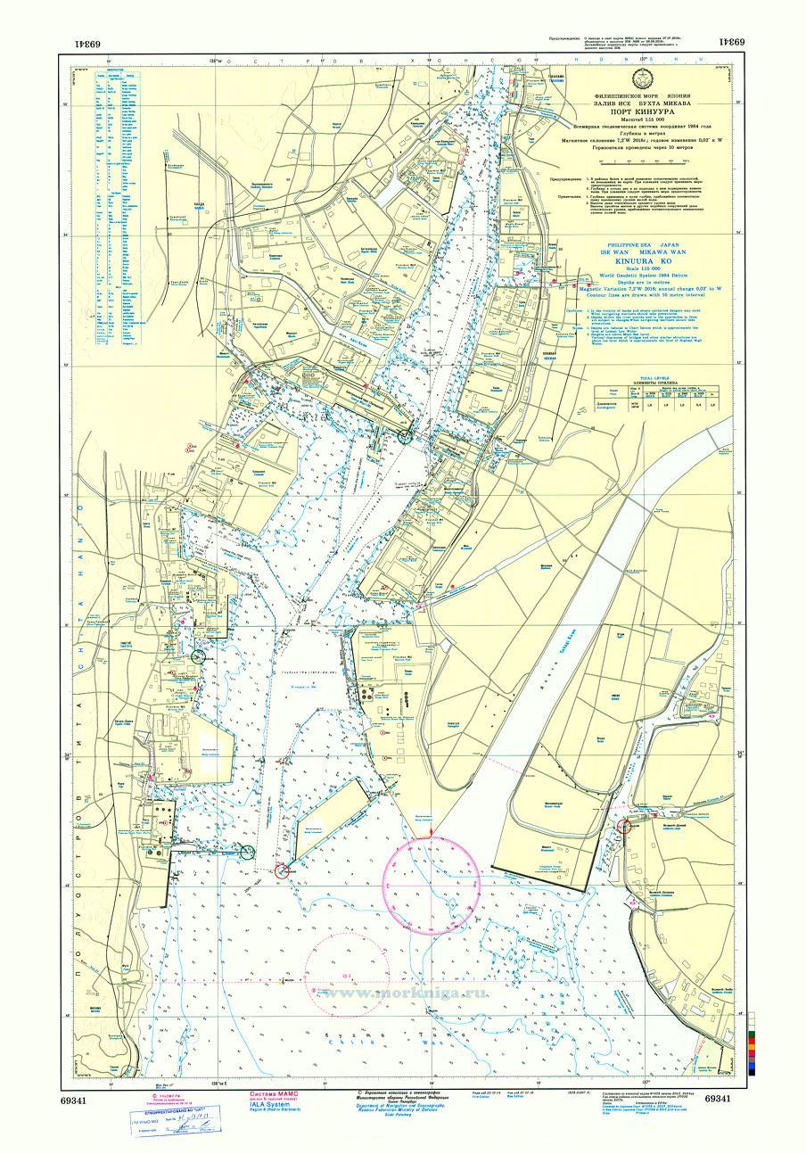 69341 Порт Кинуура (Масштаб 1:15 000)