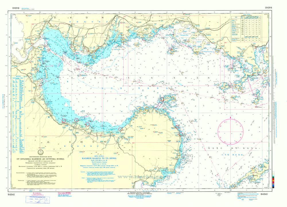 64341 От пролива Каммон до острова Ясима (Масштаб 1:125000)