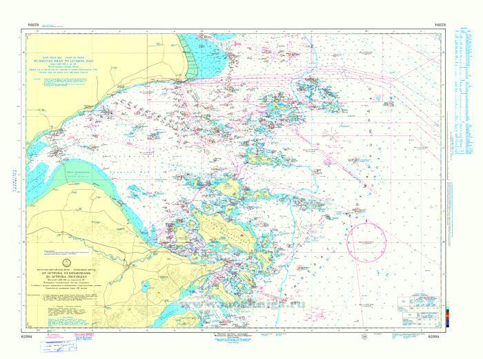 62394  От острова Хуанъяошань до острова Люхэндао (Масштаб 1:200 000)