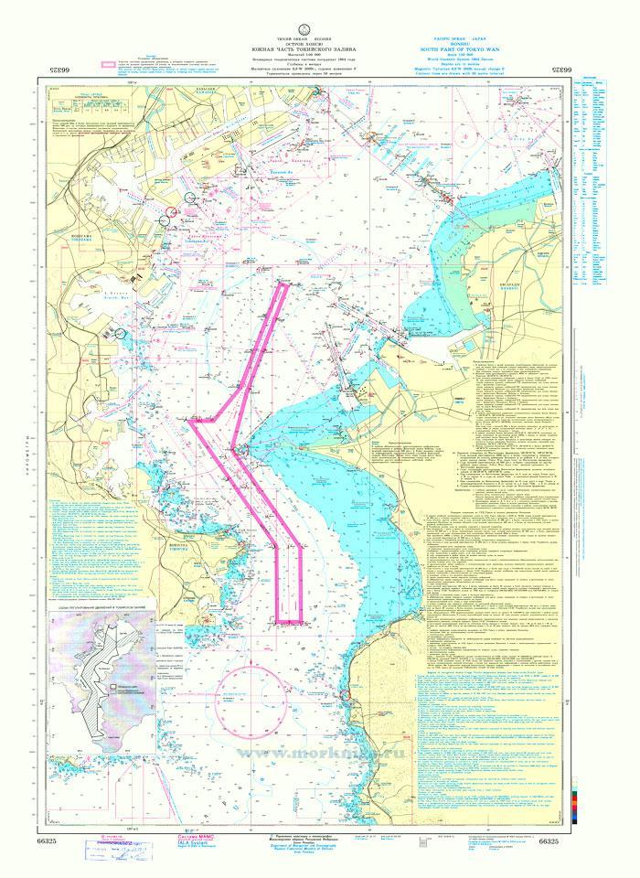 66325 Южная часть Токийского залива (Масштаб 1:50 000)