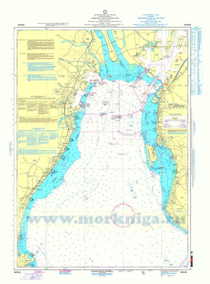 66346 Северная часть залива Исе (Масштаб 1:50 000)