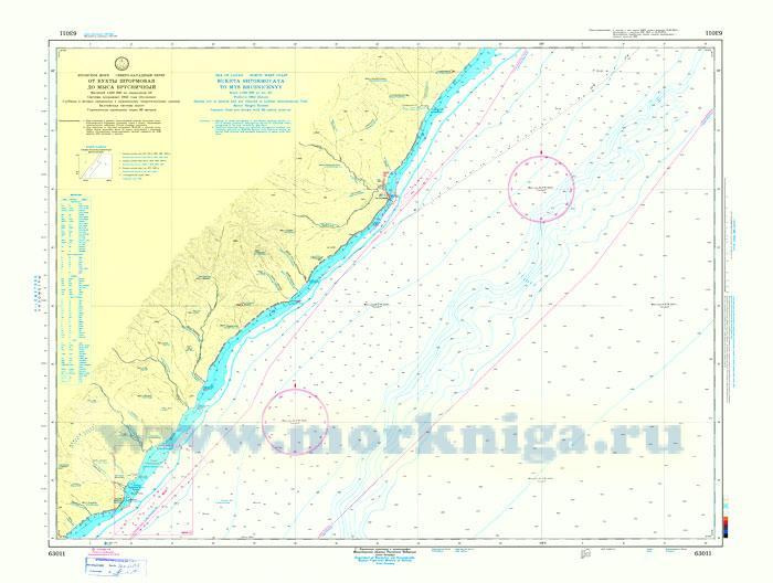 63011 От бухты Штормовая до мыса Брусничный (Масштаб 1:100 000)