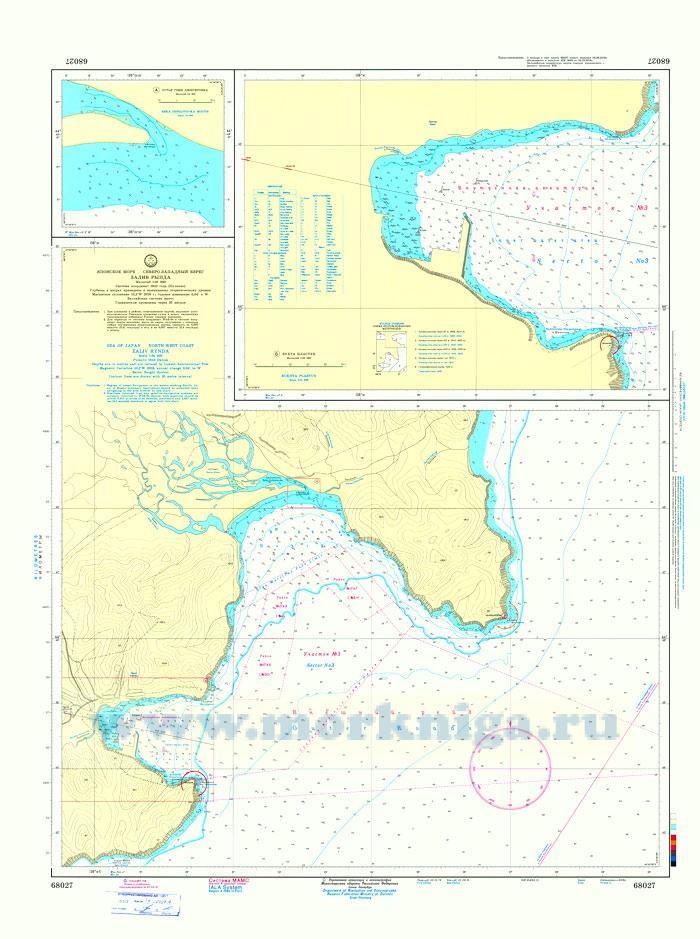 68027 Залив Рында (Масштаб 1:25 000)
