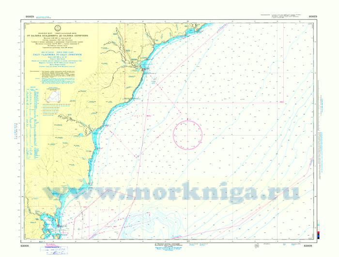63008 От залива Владимира до залива Опричник (Масштаб 1:100 000)