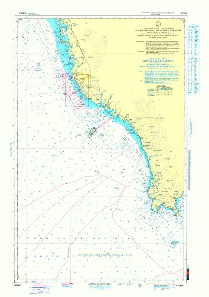 63600 От гавани Синдаган до мыса Элуаньби (Масштаб 1:100 000)