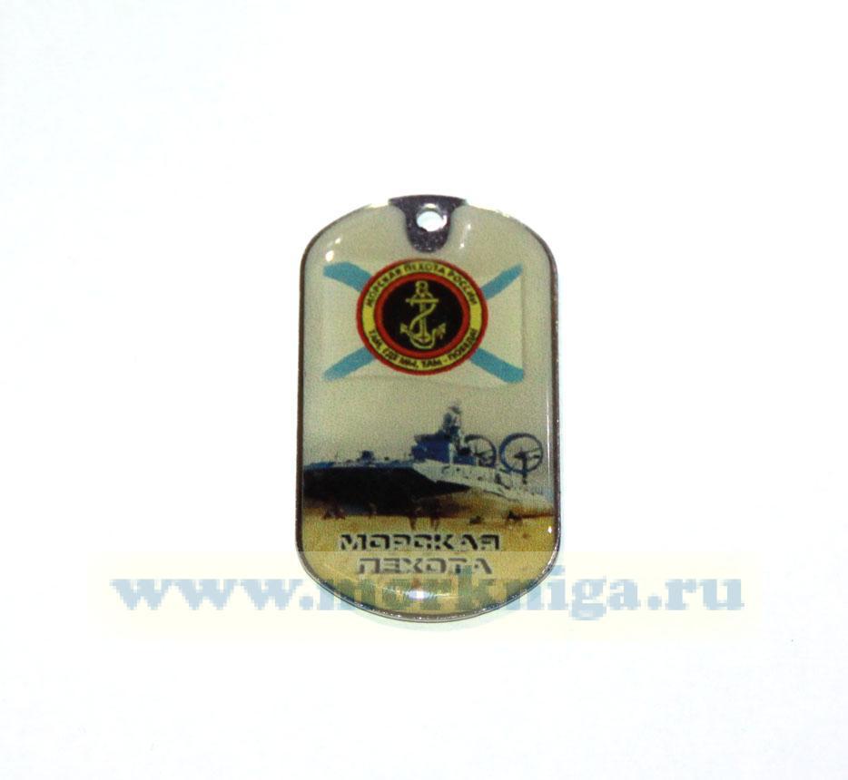 Жетон Морская пехота.