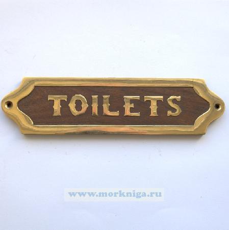 Табличка деревянная TOILETS