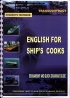 English For Ship's Cooks