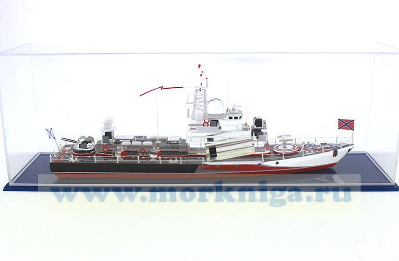 Модель малого ракетного корабля пр. 1234