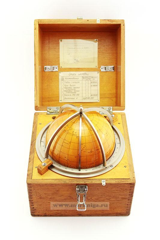 Звездный глобус морской КБх3Г-ОМ11 в деревянном футляре