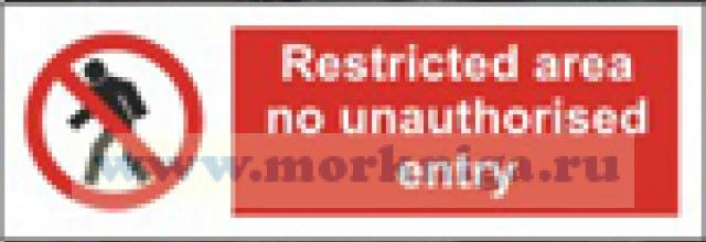 Зона ограниченного доступа, посторонним вход воспрещен. Restricted area no unauthorised entry