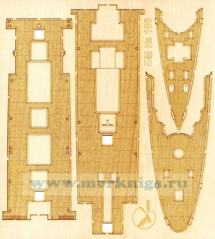 Палубы из деревянного шпона к модели №180 Быстроходный крейсер