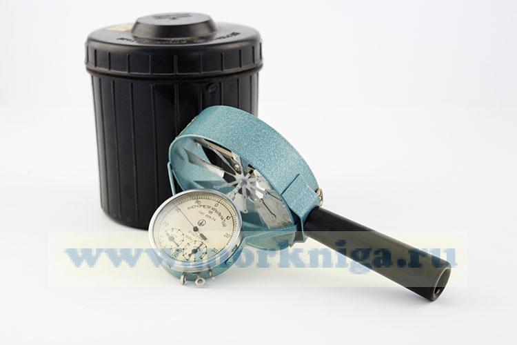 Анемометр ручной  крыльчатый АСО-3