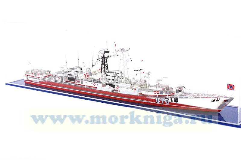 Модель Большой противолодочный корабль