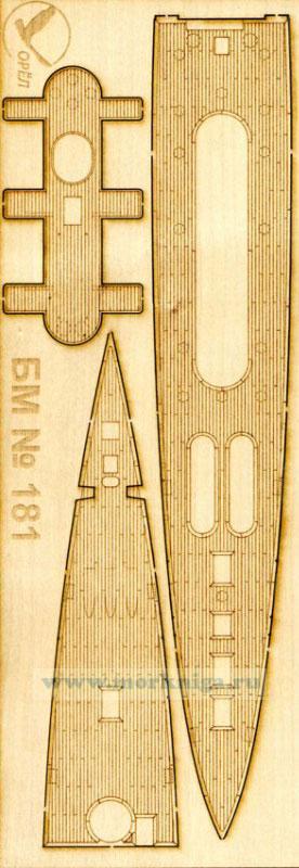 Палубы из деревянного шпона к модели №181 Опытная канонерская лодка (