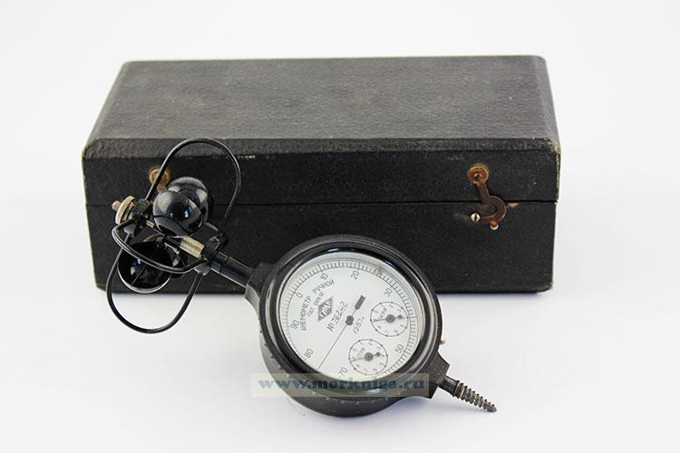Анемометр ручной чашечный МС-13
