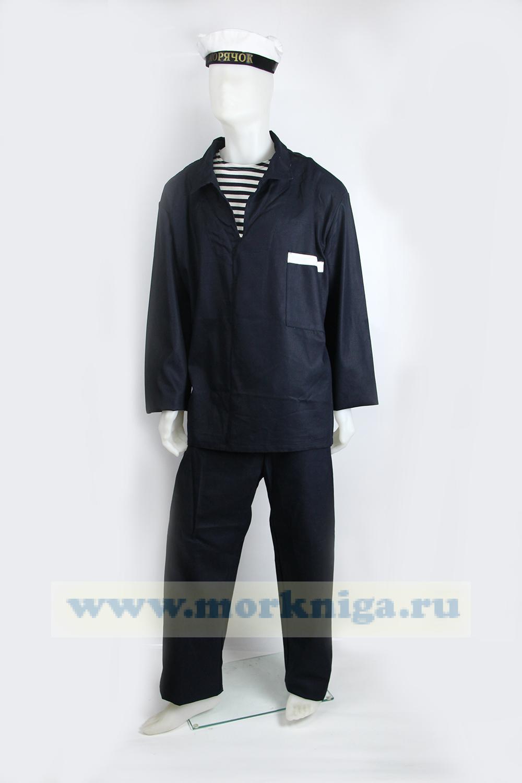 Роба матросская (комплект: куртка и брюки, размер 44-46 рост 3-4