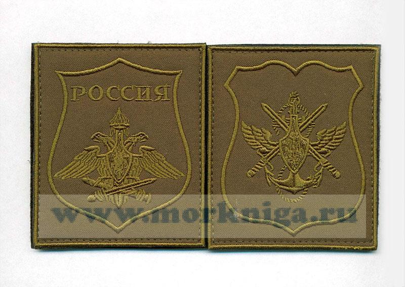 Комплект нашивок вышитых МО РФ (зеленый)