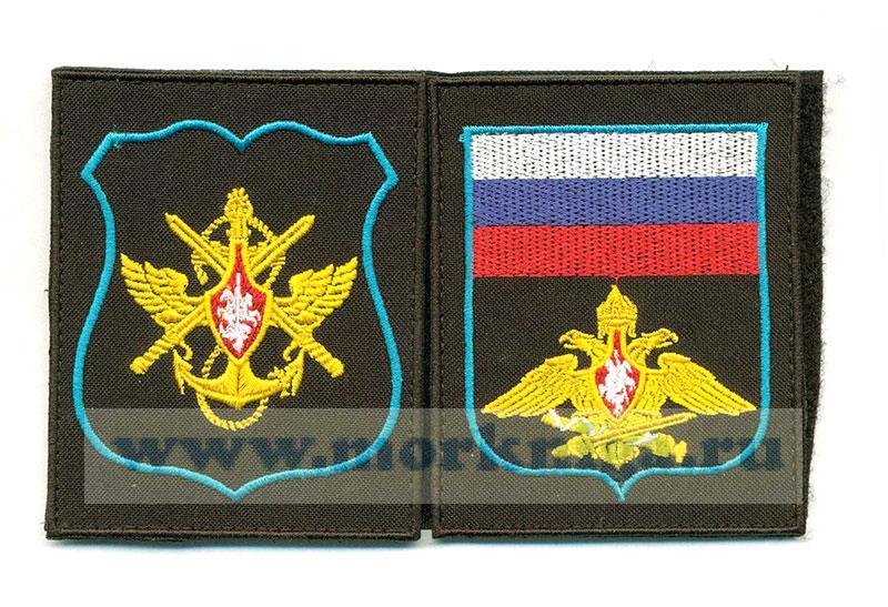 Комплект нашивок вышитых МО РФ (черный ВМФ)