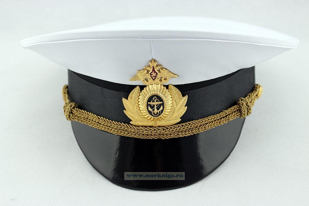 Фуражка уставная ВМФ белая