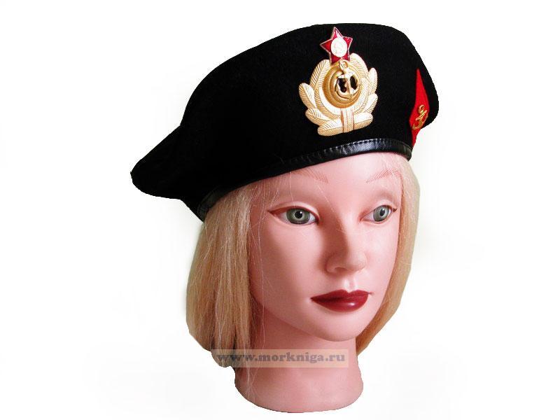 Берет черный Морская пехота СССР