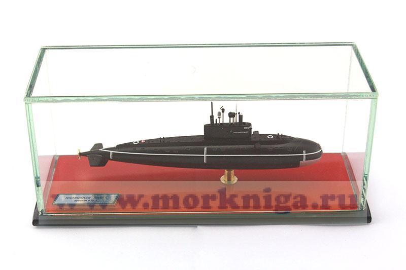 Модель подводной дизельной лодки пр. 636.3