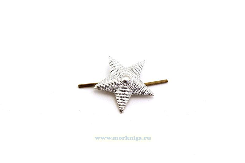 Звезда большая рифлення (старого образца) серебристая, металл