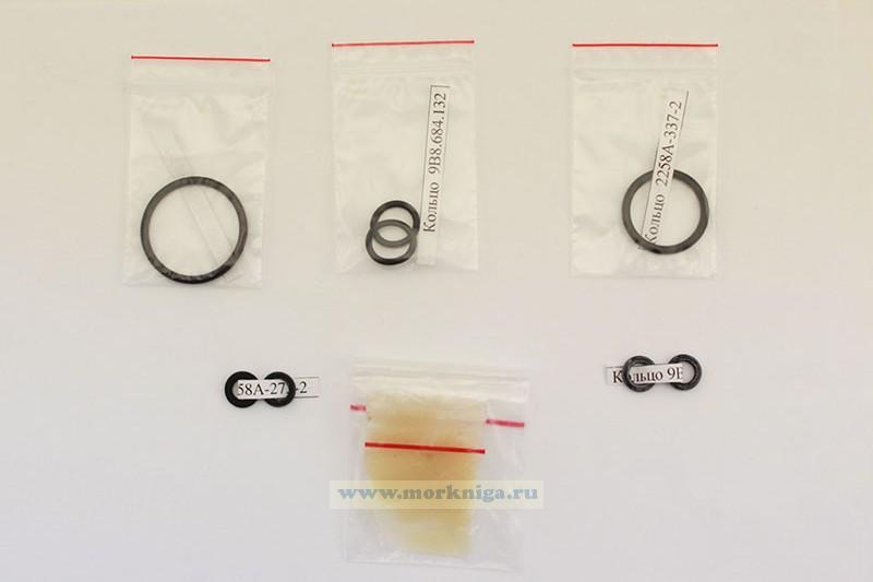 Набор ЗИП для ремонта аппаратов воздушно-дыхательных ABM-5, ABM-5 AM, АВМ-7, АВП-1